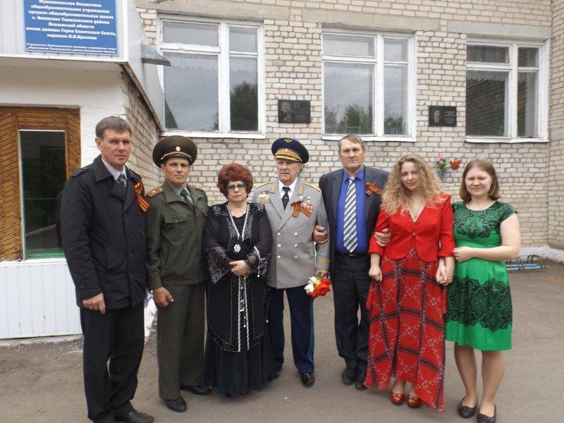 Визит Б.Н. Крылова. 9 мая 2014 года.