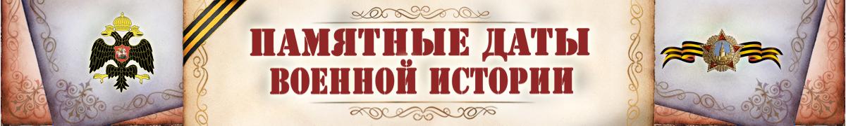 Пам_даты